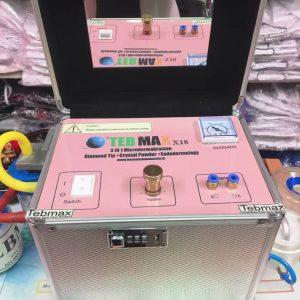 تصویر دستگاه میکرودرم ابریژن